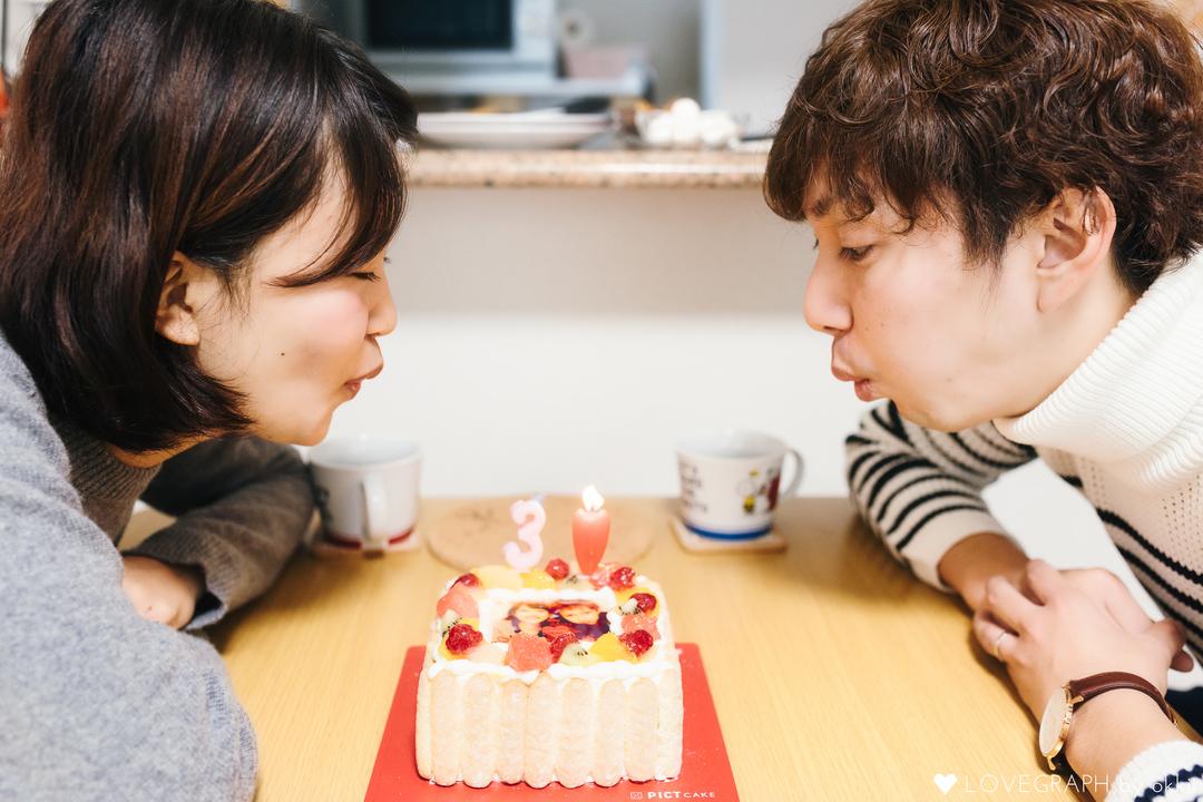 遠距離カップル必見!離れていても想いの伝わる、誕生日の祝い方  5番目の写真
