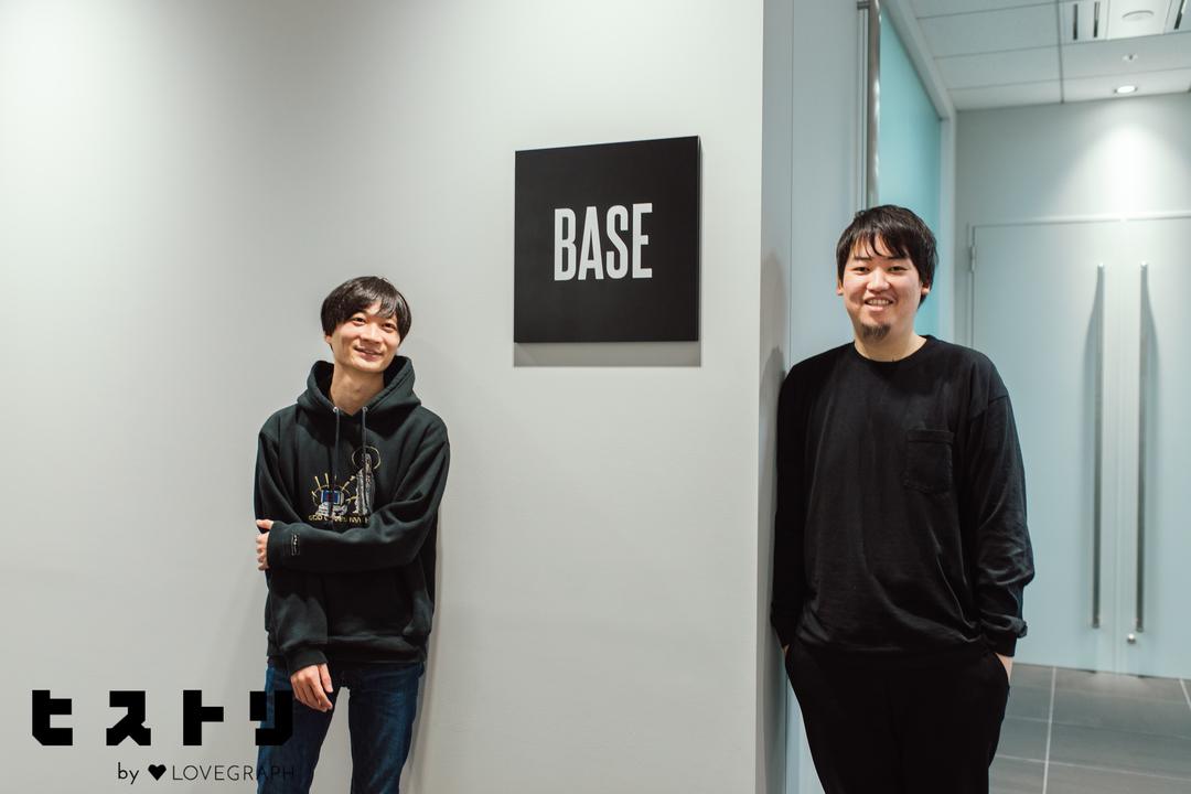 BASE 鶴岡裕太と神宮司誠仁の歩んだ軌跡   13番目の写真