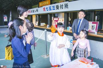 haruka family | 家族写真(ファミリーフォト)