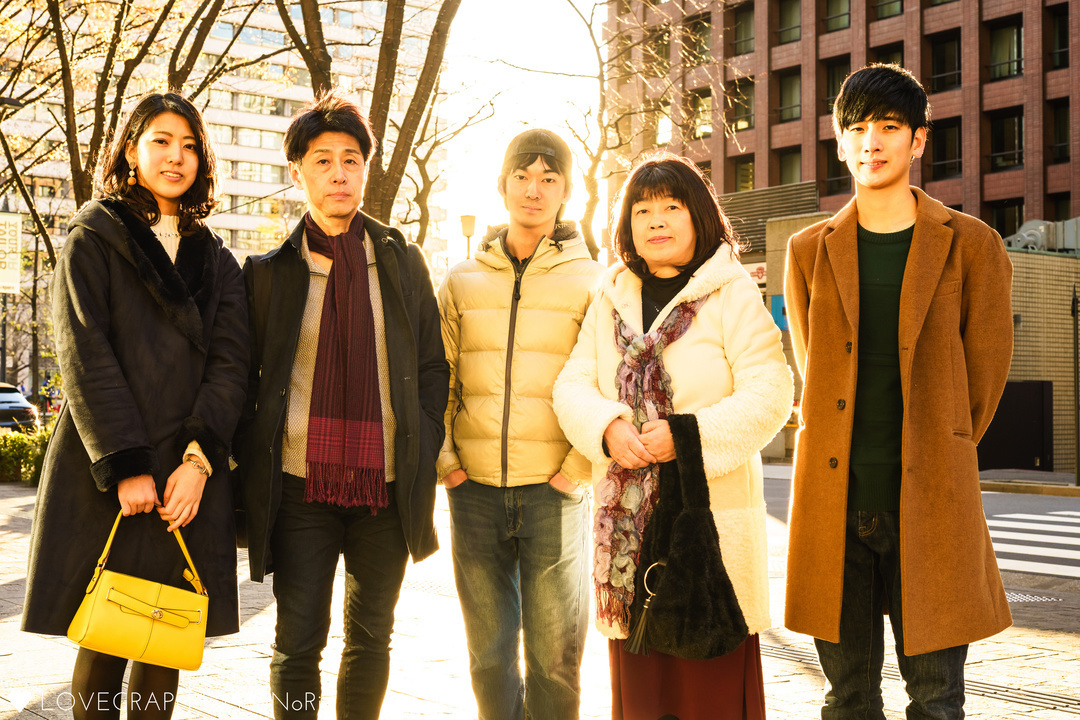 Kittaka Family | 家族写真(ファミリーフォト)