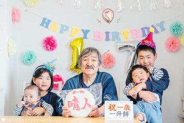 ♡Birthday Party♡ | 家族写真(ファミリーフォト)