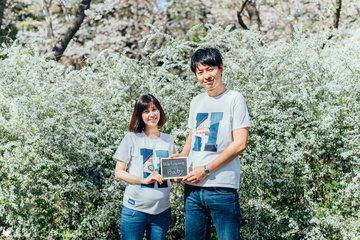 Hamada Family | 夫婦フォト