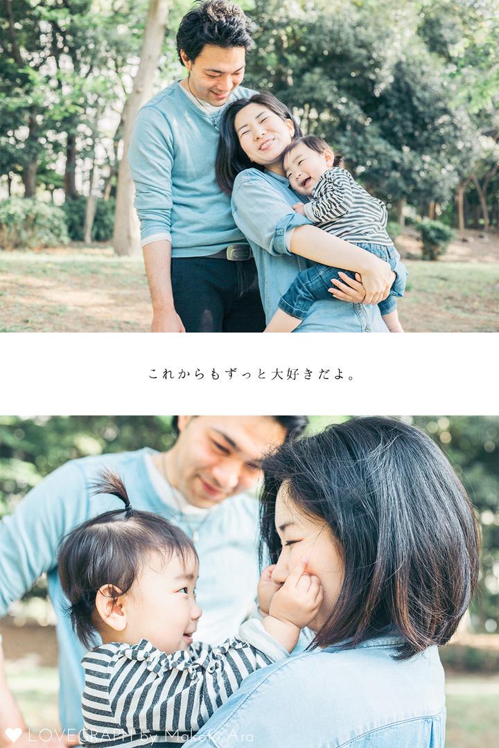 Aoki Family | 家族写真(ファミリーフォト)
