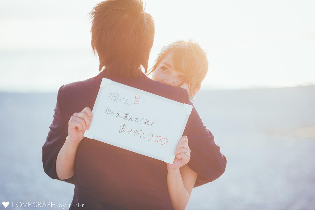 Junya x You   カップルフォト