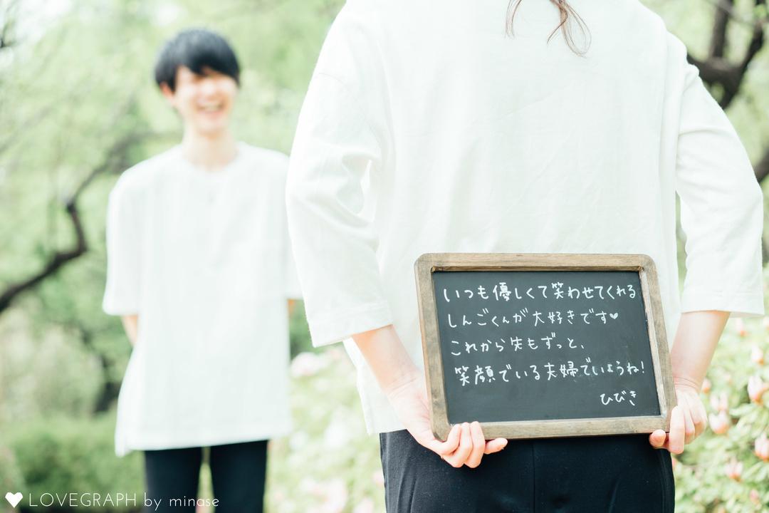 Shingo×Hibiki | 夫婦フォト