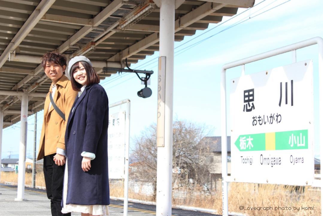 Shogo × Minori | カップルフォト
