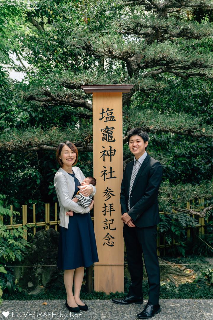 Shioya Family   家族写真(ファミリーフォト)