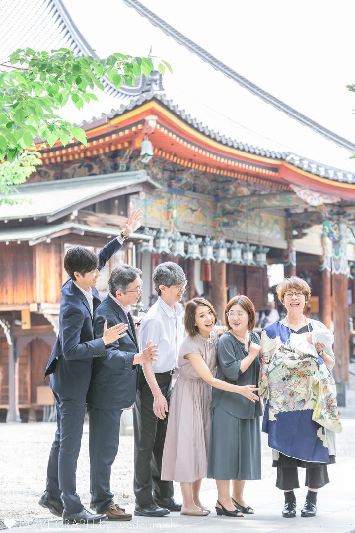 kotaro お宮参り | 家族写真(ファミリーフォト)