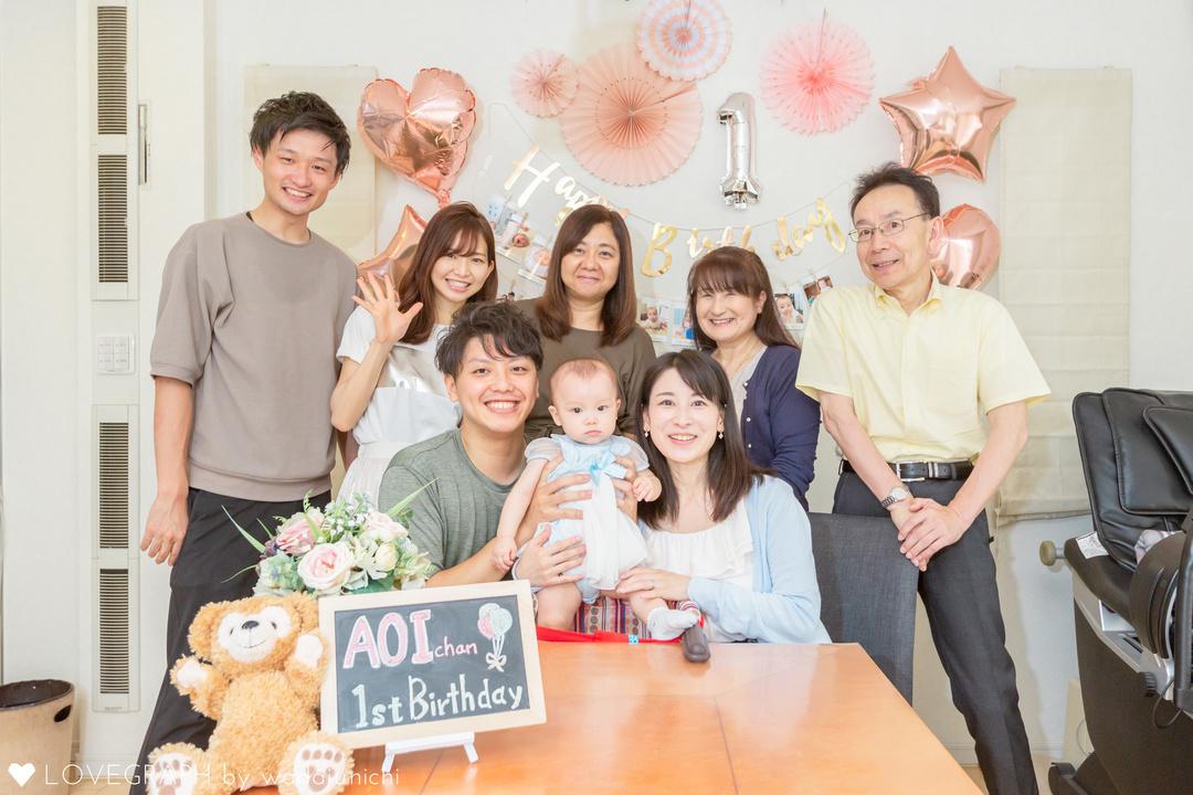 1st Birthday | 家族写真(ファミリーフォト)