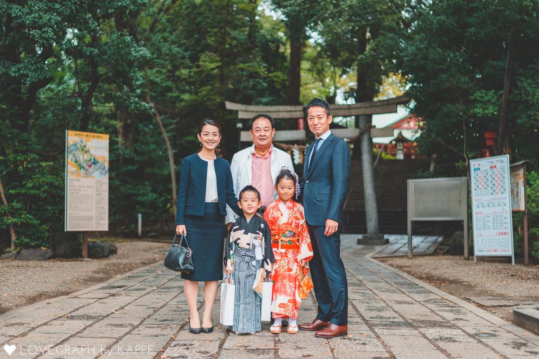 katsuyama family |