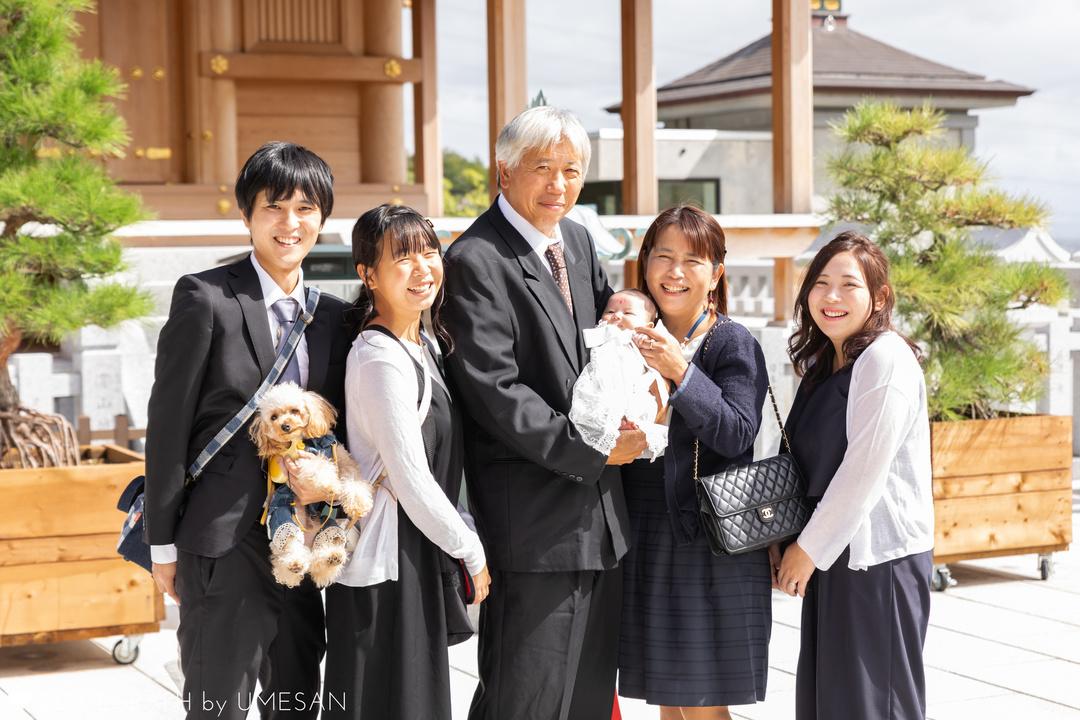 M family |