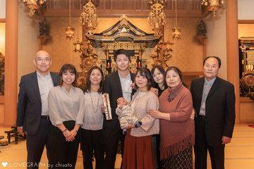 Sato Family |
