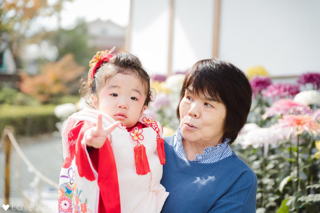 Ema Family   家族写真(ファミリーフォト)