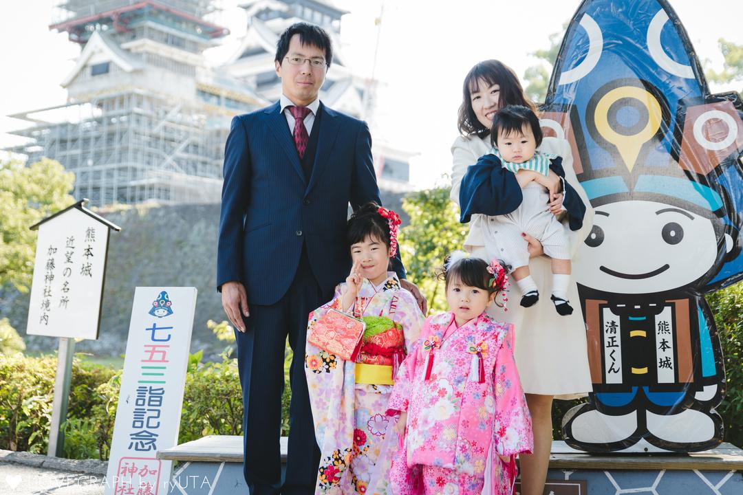 MORIOKA Family | 家族写真(ファミリーフォト)
