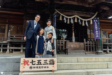 Kotaro Family |