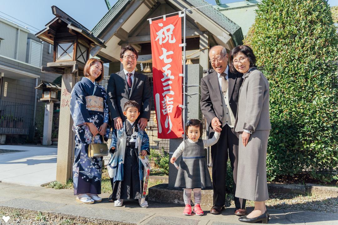 Nakazato Family |