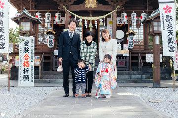 柚晴 七五三 | 家族写真(ファミリーフォト)