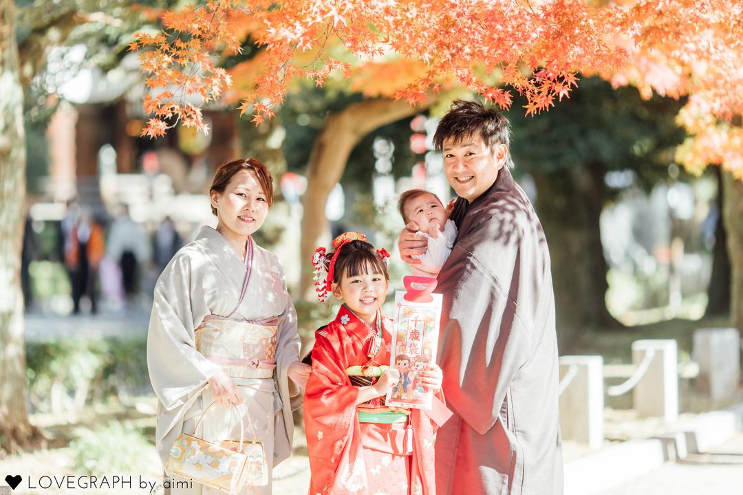 Fuki Family |