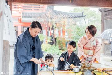 Nagi Family |