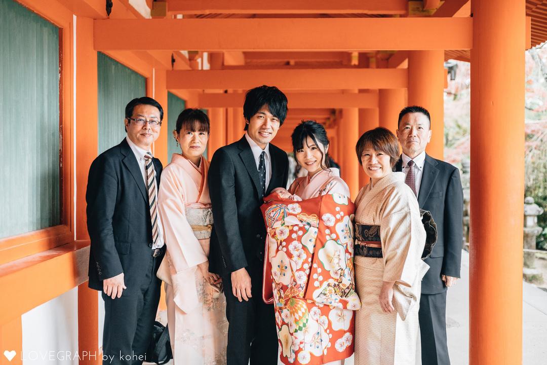Kotono Family  