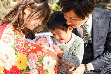 Yuka Family |