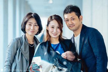 Rintaro Family |