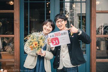 KAZUMA & YUKI | 夫婦フォト