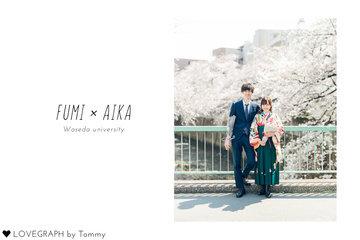 Fumi × Aika | カップルフォト