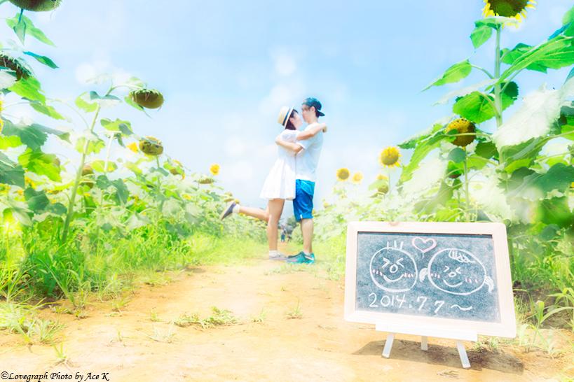 Shun × Chihiro | カップルフォト