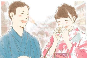 Ryota × Miho | カップルフォト