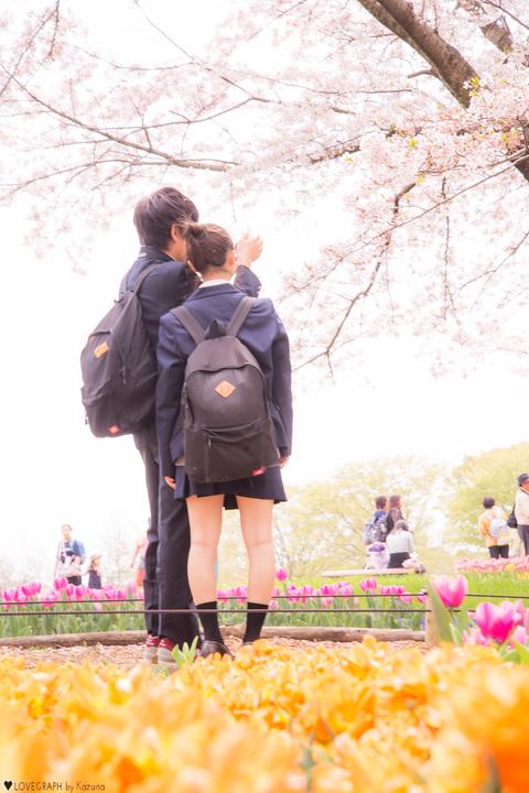 Kai × Chisaki | カップルフォト