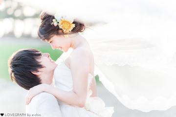 Chika × Yosuke