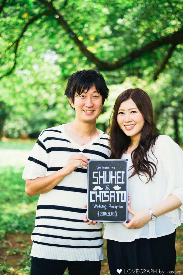 Chisato × Shuhei | カップルフォト