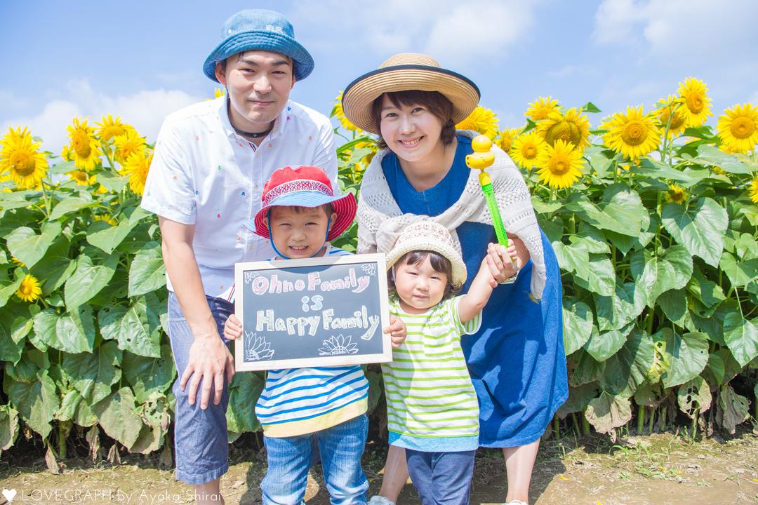 Reiko × Koji   家族写真(ファミリーフォト)