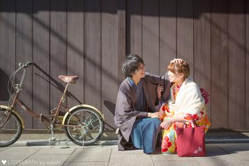 Koharu × Yuta