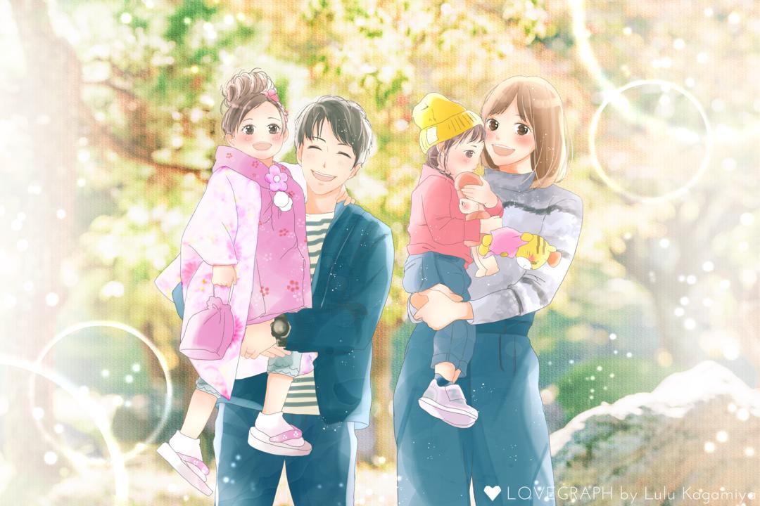 Kosuke Family | 家族写真(ファミリーフォト)