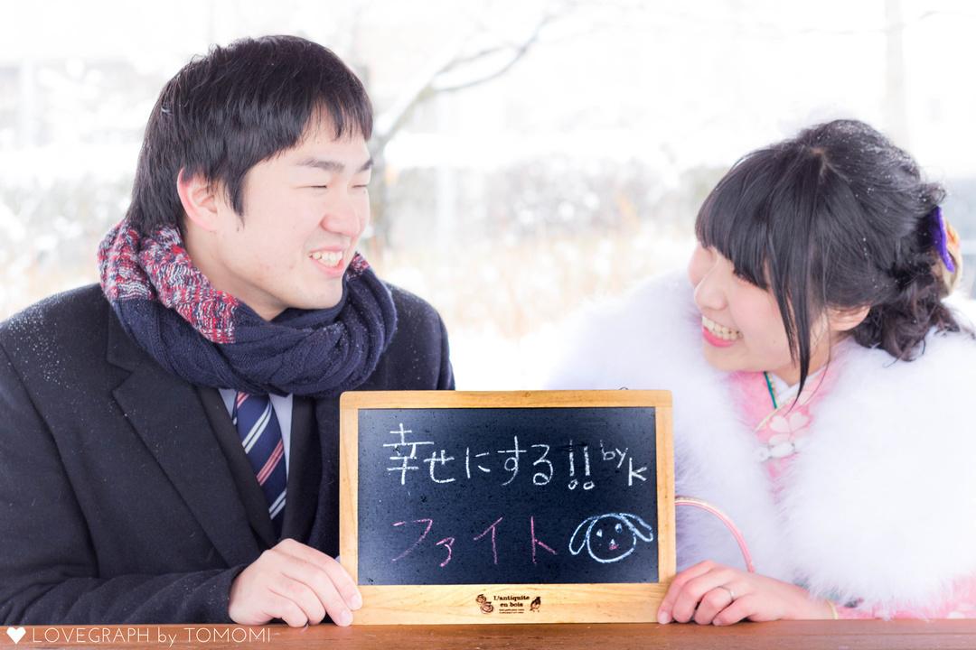 Daiki×Kotomi | 家族写真(ファミリーフォト)