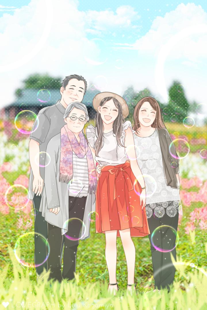 Aika Family | 家族写真(ファミリーフォト)